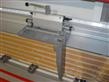 Striebig Compact Vertical Panel Saw Photo l
